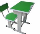 供应课桌椅,学校一对一辅导桌椅实木桌椅课桌椅批发