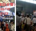 2018上海国际木工机械及配件展览会官方网站