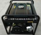 湖南防汛赞马8kW手启动汽油稀土永磁发电机组,15马力