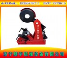 供应TYQG-219无毛刺消防镀锌管电动液压切管机