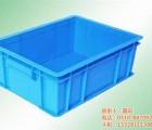 重庆蓝色塑料托盘_无锡华恒塑料制品(图)_蓝色塑料托盘怎么样