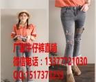 外贸牛仔裤一手货源批发厂家直供5元品牌原单女式牛仔裤九分裤
