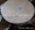 溴化肼 活性焊接剂 电镀添加剂