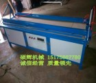 硕辉安迪板护角折弯机 PVC折角成型机 快速平稳