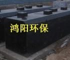 wsz-2.5 大连地埋式一体化污水处理设备 水处理装置
