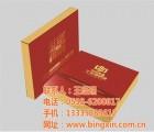 设计包装盒生产、济南包装盒、秉新包装(图)
