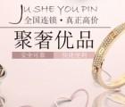 杭州哪里回收二手黄金首饰正规