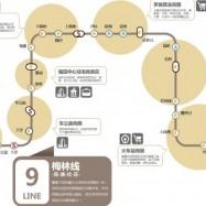 深圳地铁广告 深圳地铁9号线(梅林线地铁)广告【万事成传媒】