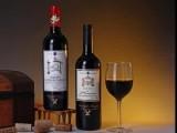 意大利红酒进口报关代理