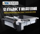 广告材料切割机 喷绘布雪弗板写真纸切割机 自动寻边切割