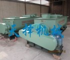 双轴加湿搅拌机投射节能底色xza901