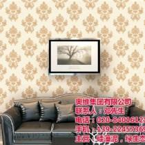 多家供应商合作_中山硅藻泥卧室背景墙_奥维集团好评如潮