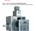 延边定量包装机,漳州弘敏包装机,种子定量包装机