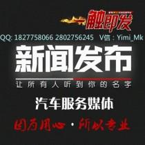 UC一点资讯网易凤凰东方凤凰今日头条新浪看点北京时间客户端发