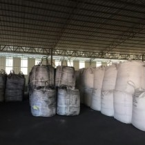 黄埔港矿石进口要提供的资料图片