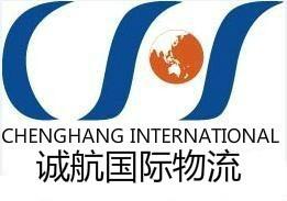 美国服装包税进口清关 深圳诚航国际