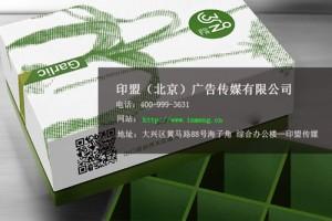 二手印刷设备价格-印盟网