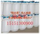 硬脂酸聚氧乙烯醚柔软剂、