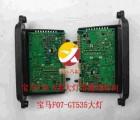 宝马F07 GT535大灯驱动电脑模块氙气电脑光圈光源灯泡