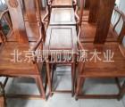 北京现货黄花梨太师椅花梨木皇宫椅巴花餐桌椅