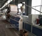 PVC仿大理石板材设备、仿大理石板设备、PVC仿大理石板材生