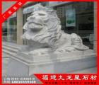 厂家供应石狮子一对汉白玉雕刻狮子看门镇宅门口大理石雕狮子摆件