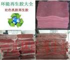 橡胶球胆专用乳胶球胆原材料再生胶价格厂家