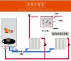 世季风电锅炉 电取暖炉 家用电锅炉