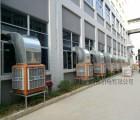 佛山环保空调 工厂专用的空调 降温 通风