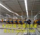 泰国木材防腐罐