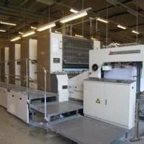 青岛做进口机械设备进口报关公司