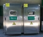 造纸加工有机废气处理设备UV光解净化器
