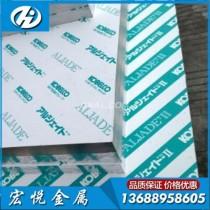 5252铝板材质 高强度5252H32进口铝板材
