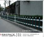 草坪护栏 塑钢护栏 pvc草坪塑钢护栏 PVC栏杆 公园草坪