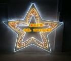 康名灯饰生产五角星图案灯 五角星造型灯 星星彩灯 星星圣诞灯