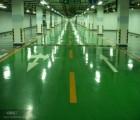 北京大千彩绘幼儿园塑胶地板销售橡胶减震地垫