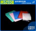 温州塑料包装袋,苏州金科塑料包装,OPP塑料包装袋