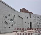 硅酸钙板作为一款新型绿色环保建筑板材,不仅具有传统石膏板的功