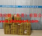 ecfa产证进口台湾液体泵零件报关代理