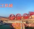 机制沙机械哪家好  洗沙机质量  潍坊东邦设备有限公司