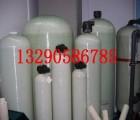 玻璃钢软水罐软化水设备生产厂家订做批发价格销售