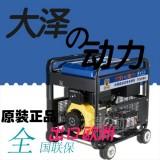 施工应急 300A中频柴油电焊机厂家报价
