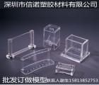 PVC透明硬片1mm透明塑料片 相框玻璃板材 吸塑片透明pv