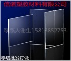 阻燃塑料布透明 硅胶板5mm 防火阻燃pc薄膜 软胶皮