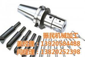 数控刀具、振民机械(图)、数控刀具公司