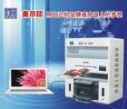 火热畅销的PVC证卡打印机可印吊牌标签