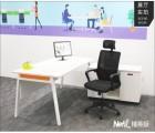职员办公椅 人体工学椅转椅 网布靠背椅子座椅 家用电脑椅子