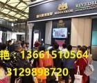 2018上海国际建筑陶瓷及厨房、卫浴洁具设施博览会