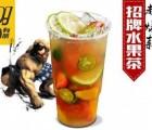 郑州加盟yotea水果茶有5大事项要注意!