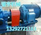 抚顺强亨机械大流量齿轮泵润滑油专用泵